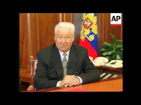 RUSSIA: BORIS YELTSIN HOLDS MEETING WITH VIKTOR CHERNOMYRDIN