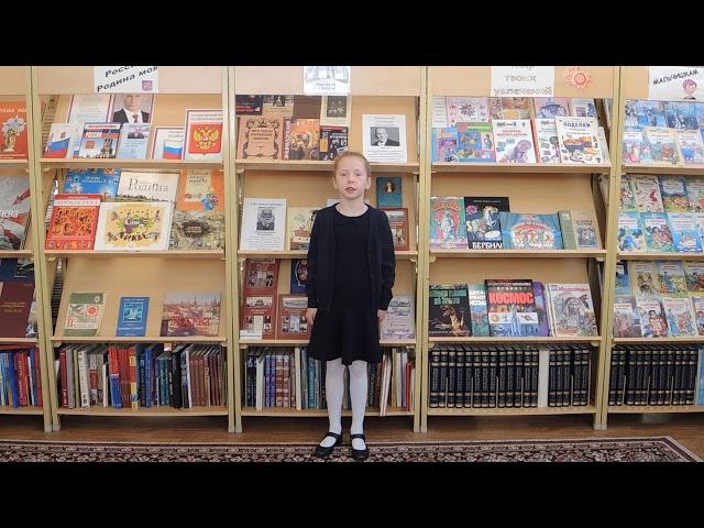 Изображение предпросмотра прочтения – ВасилисаПискунова читает произведение «Чудеса» В.А.Степанова