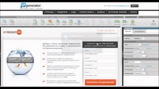 LPgenerator.ru: Мини-сайты