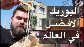 أكبر سيخ كباب في مدينة الكباب التركي  - أضنا
