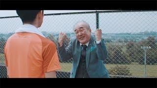 【温水洋一がマンホールの妖精?!】東京都下水道局PR 「トーキョー・マンホール・ストーリー」15秒Trailer