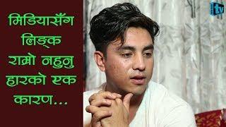 Ulson Shrestha को भोट Budhha Lama र Nishan Bhattarai लाई, भोट क्याम्पेनिङ गर्न सुझाव Nepal  Idol