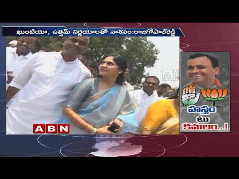 Trouble brewing in T-Congress | Komatireddy Brothers to join in BJP ? | ABN Telugu