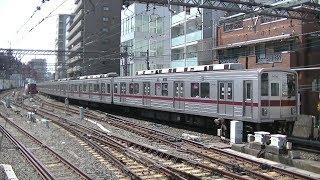 東武9000系9108FF特急森林公園行き 東急東横線中目黒駅入線