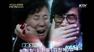 다시찾은 625 노래 진실 태극기여 영원하라  김대충,…