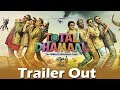 Total Dhamaal Official Trailer Out | Ajay | Anil | Madhuri | Indra Kumar | Feb. 22nd