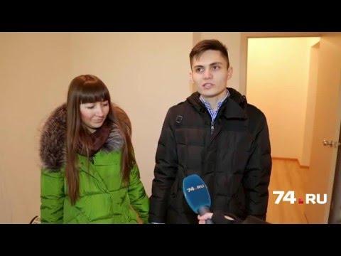 Купить квартиру в новостройке, Челябинск! ЖК PARA