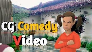 Dai - isla con algunos de la B GDA CG Comady | Chhattisgarh / comedia | Cg |