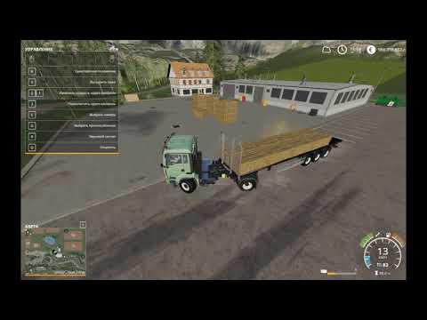 Farming Simulator 19. Полезный прицеп для сбора и и перевозки тюков.