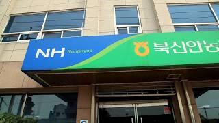 신안군 지원사업, 회장님 밀어주기 특혜 '의혹'