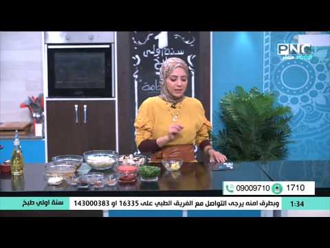 صورة  طريقة عمل البيتزا في دقيقة هنعرف سوا مقادير وطريقة عمل البيتزا | الشيف سارة عبد السلام طريقة عمل البيتزا من يوتيوب