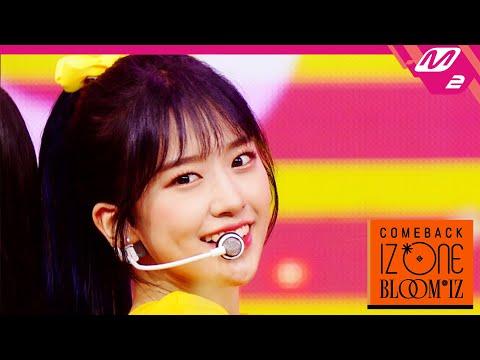 [최초공개] 아이즈원(IZ*ONE) - SO CURIOUS | COMEBACK IZ*ONE BLOOM*IZ