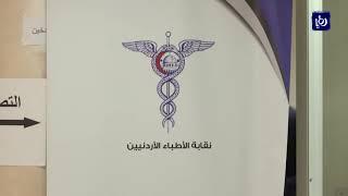 البحث الجنائي يلقي القبض على شخصين حاولا سرقة نقابة الأطباء في عمان