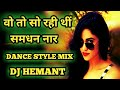"WO TO SO RAHI THI SAMDHAN NAR !! MIX BY ""DJ HEMANT """