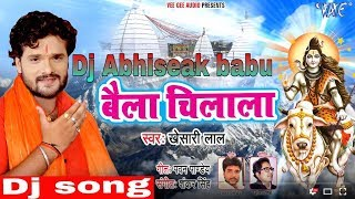 Khesari Lal (2018) सुपरहिट NEW काँवर गीत - Baila Chilala Superhit Bhojpuri Kanwar Dj Songs new