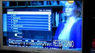 6 Канали, Телегід, налаштування DVB-C