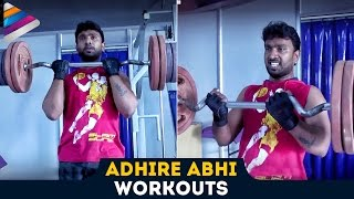 Jabardasth Comedian Adhire Abhi Workouts for Six Pack | Exclusive Video | Telugu Filmnagar