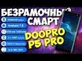 Распаковка безрамочного Doopro p5 pro за 54 $ 📱 4G, 18:9 экран, MTK 6737, сканер отпечатков
