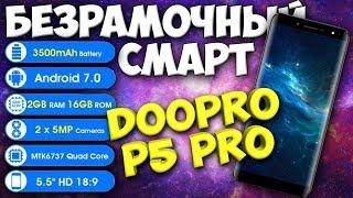 Розпакування безрамочного Doopro p5 pro за 54 $   4G, 18:9 екран, MTK 6737, сканер відбитків