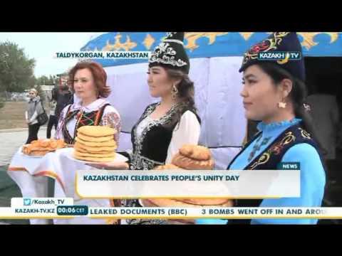 Kazakhstan celebrates People's Unity day - Kazakh TV