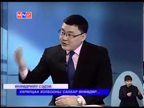 Olloo.mn Jadambaa Site Tv-iin Tuhai Yariv