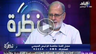 الاعلاميين مفيد فوزى وحمدى رزق يحاوران د.محمد حبيب نائب مرشد الاخوان الاسبق ج1