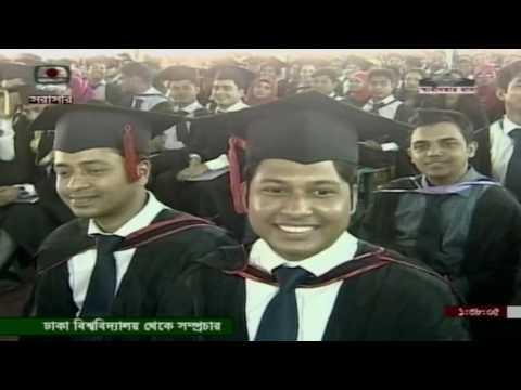 DU Convocation 2017 ,Funny Speech of  Bangladeshi President Abdul Hamid