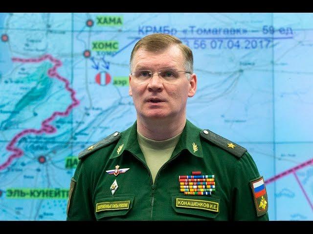 """Ministério da Defesa russo: 23 mísseis Tomahawks atingiram a base aérea síria """"al-Shayrat"""" (província de Homs)"""