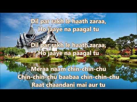 Mera Naam Chin Chin Chu - Howrah Bridge - Full Karaoke with scrolling lyrics