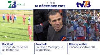 7/8 Sports. Edition du lundi 16 décembre 2019
