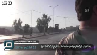 """مصر العربية   بسط السيطرة على 5 مواقع أمنية ومدنية هاجمها مسلحو """"داعش في كركوك شمالي العراق"""