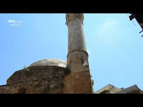 Tripoli lebanon are real beauty