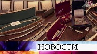 В одном из домов Р.Арашукова обнаружили золотые слитки, драгоценности и коллекцию холодного оружия.