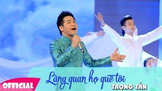 Làng Quan Họ Quê Tôi [Karaoke - 1080HD] | Trọng Tấn
