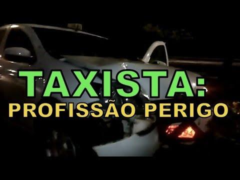 Rede Clube (Rede Globo) - Vinheta Interprogramas HD 22/11/2014 from YouTube · Duration:  12 seconds