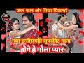 होगे मोला प्यार Hoge Mola Pyar ......