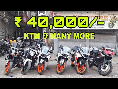 BIKES MARKET DELHI | SECOND HAND BIKES MARKET DELHI | KTM RC & KTM DUKE