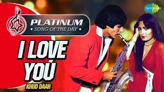 Platinum Song Of The Day I Love You आई लव यू 24th Sept Kishore Kumar Lata Mangeshkar