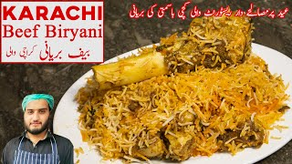 Beef Biryani Recipe  Perfect Beef Biryani with Genuine Spices for Eid  (Spicy and Tender)