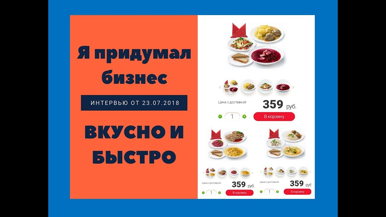 Евгений Тихонов: Я придумал бизнес!