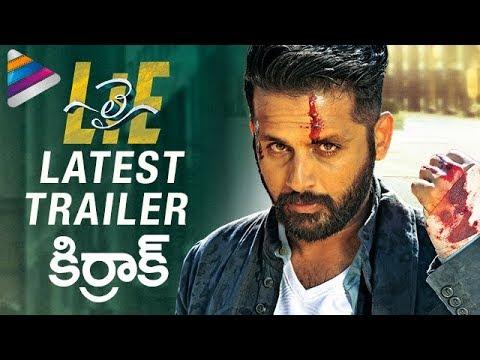Lie Movie Latest Trailer Nithin Megha Akash Arjun Latest