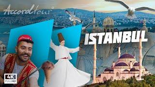 Турция Стамбул 2021 Istanbul Интересные места Лучший отдых в Турции Аккорд тур путешествия