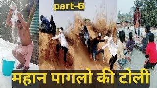Part-6 New फन का पिटारा Fun Ka Pitara compilation comedy videos TOK video