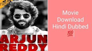 Arjun Reddy| Vijay Deverakonda new movie |How to download Arjun Reddy movie|South hindi dubbed movie