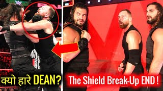 Why Dean Not QUALIFIED World Cup ? The Shield Break-Up Cancel ! WWE Raw 15 October 2018 Highlights
