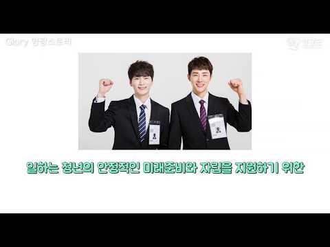 [영광이야기]'영광 청년 디딤돌 통장'