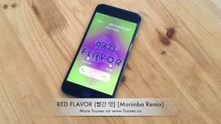 Tribute marimba remix ...