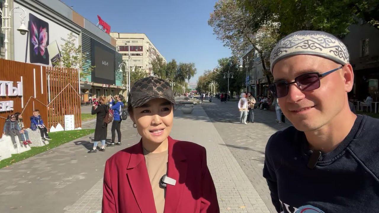 Алга Петербург пришел на Арбат / Приключение в Казахстан - Алматы