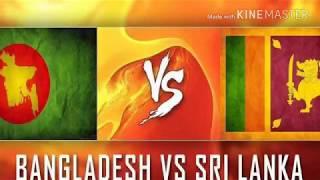 Bangladesh vs srilanka || nidas trophy semifinal T20match hilight 2018 ||Live Bangladesh won 2 wicke