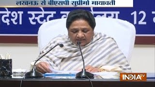 Vote for BSP to Teach SP, BJP a Lesson, Mayawati tells Muslims